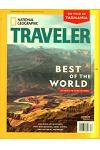 N.G. Traveller - US (Dec 2019/ Jan 2020)