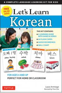 Let's Learn Korean : 64 Basic Korean Words and Their Uses