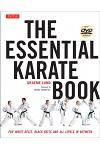 The Essential Karate Book: For White Belts, Black Belts and All Levels in Between [dvd Included] [With DVD]