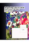20 Greeting Cards in a Book Beautiful Digital Flower Images Books to Inspire Writing by Artist Grace Divine