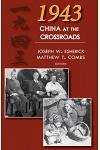 1943: China at the Crossroads