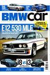 BMW Car - UK (Winter 2020)