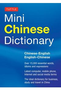 Mini Chinese Dictionary