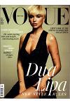 Vogue  - UK (Feb 2021)