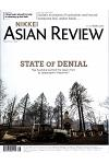 Nikkei Asian Review - UK (Feb 24- Mar 01, 2020)