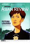 Nikkei Asian Review - UK (Mar 09-15, 2020)
