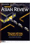 Nikkei Asian Review - UK (Mar 23 -  29, 2020)