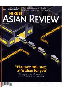 Nikkei Asian Review - UK (1-year)