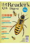 Readers Digest Chinese  (1-year)