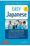 Easy Japanese: Learn to Speak Japanese Quickly! (Japanese Dictionary, Manga Comics and Audio Recordings Included)
