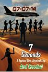 7 Seconds: A Typical Guy, Atypical Life