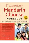 Elementary Mandarin Chinese Workbook: Learn to Speak, Read and Write Chinese the Easy Way! (Companion Audio)