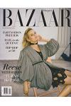 Harpers Bazaar  - US (1-year)