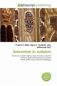 Aniconism in Judaism