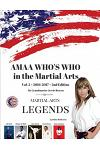 2016 Who's Who in the Martial Arts Volume 2