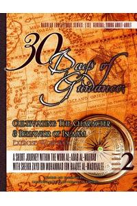 30 Days of Guidance: Cultivating the Character & Behavior of Islaam [exercise Workbook]: A Short Journey Through the Work Al-Adab Al-Mufrad