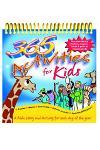 365 Activities for Kids
