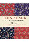 Chinese Silk Gift Wrapping Papers 12 Sheets: High-Quality 18 X 24 Inch (45 X 61 CM) Wrapping Paper