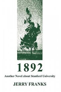 1892: Another Novel about Stanford University
