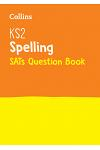 Ks2 English Spelling Sats Question Book