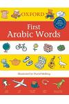 Oxford First Arabic Words