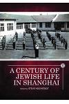 A Century of Jewish Life in Shanghai