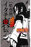 Naruto: Itachi's Story, Volume 2: Midnight