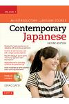 Contemporary Japanese Textbook, Volume 1: An Introductory Language Course [With CD (Audio)]