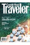 Conde Nast Traveller - US (1-year)