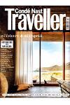CondeNast Traveller - UK (Mar 2020)
