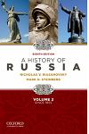 A History of Russia, Volume 2: Since 1855