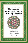 The Meaning of the Holy Qur'an in Today's English: Volume 2