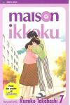Maison Ikkoku, Vol. 7: Intensive Care