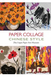 Paper Collage Chinese Style