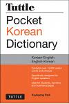 Tuttle Pocket Korean Dictionary: Korean-English English-Korean