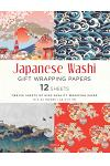 Japanese Washi Gift Wrapping Papers: 12 Sheets of High-Quality 18 X 24 (45 X 61 CM) Wrapping Paper