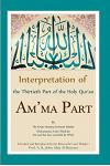Interpretation of the Thirtieth Part of the Holy Qur'an: Am'ma Part
