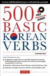 500 Basic Korean Verbs: The Only Comprehensive Guide to Conjugation and Usage (Downloadable Audio Files Included)
