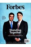 Forbes  (March 2020)