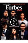 Forbes  (April 2019)
