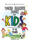 Word Search Books for Kids 9-12: Word Search Puzzles for Kids Activities Workbooks age 9 10 11 12 year olds