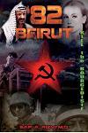 '82 Beirut