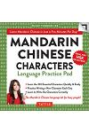 Mandarin Chinese Characters Language Practice Pad: Fully Romanized : Learn Mandarin Chinese in Just a Few Minutes Per Day!