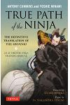True Path of the Ninja: The Definitive Translation of the Shoninki