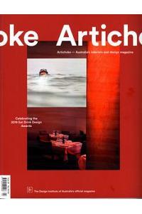 Artichoke - AU (1-year)