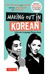 Making Out in Korean: A Korean Language Phrase Book