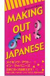 Making Out in Japanese (Revised Edition)