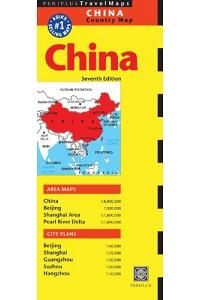 China Seventh Edition (Periplus Travel Maps)