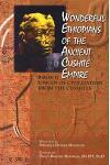 Wonderful Ethiopians of the Ancient Cushite Empire: Origin of the Civilization from the Cushites