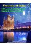 Sikh, Jain, Buddhist, Parsi, Sindhi & Other Festivals (Illustrated)